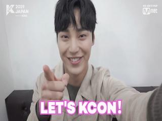 [#KCON2019JAPAN]こんにちは! #イテファン