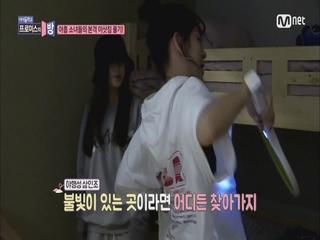 [1회]밤이면 찾아오는 야행성 삼인조♬ (feat.채영&지원&하영)