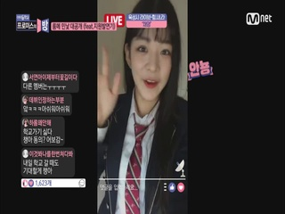 [1회]채영이가 폭로하는 프로미스의 꿀모닝♡