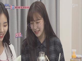 [1회]아이돌학교시절 우리들의 최애간식♡ (지원&서연&지헌) @프로미스의방LIVE