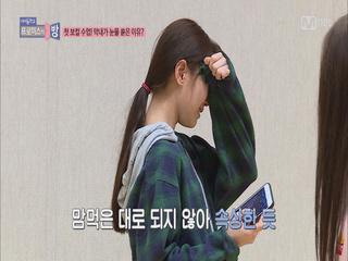 [2회]자신이 없어 노래에? 지헌이의 속마음