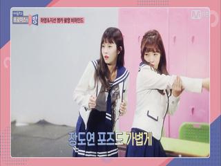 [2회]지선&하영의 떨리는 첫 공식일정 <엠카운트다운> VCR촬영!