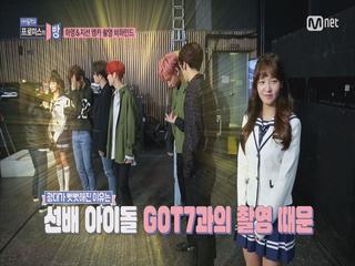 [2회]긴장백배! GOT7 대선배님과의 촬영에 얼음!