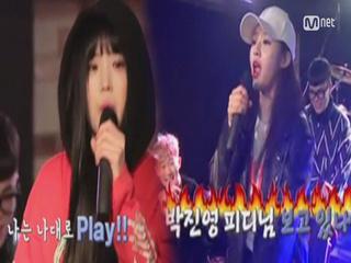 [최종회]지원VS하영, 랩배틀 승자는?! 박진영 피디님 보고있나 VS 나는 나대로 PLAY