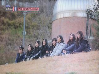 [최종회]응답하라 아이돌학교! 한 뼘 더 성장한 프로미스_9의 추억 여행