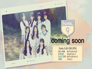 fromis_9 (프로미스_9) Coming Soon