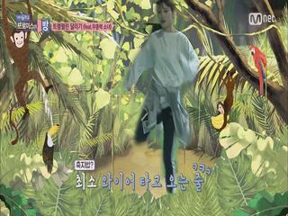 [3회]어릴_때_방방_좀_타본_실력.avi