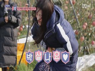 [3회](사과 두동강◐)박력으로 사과아가씨 쟁취한 채영!