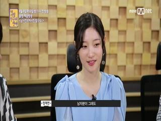(설렘주의)얼굴까지 빨개진 정채연 심쿵♡한 ′스킨십′ 사연?!
