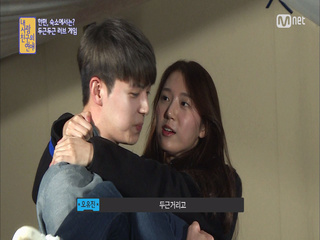 박건영♥오유진, 꿀 떨어지는 둘 사이