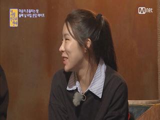 둘이 무슨 사이? 오재욱-김도연