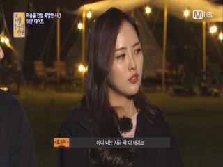 (입덕주의) 배려남 김호준 vs 다정남 박건영