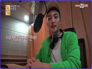 [내 사람친구의 연애] 김민재 is 로맨스텔러 ♥ 오늘 밤11시 첫방송