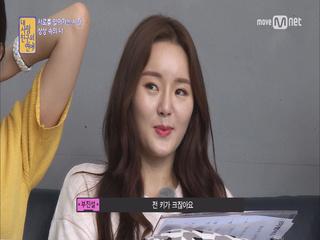 [내사친패치] 핑크빛 기류♥ 유영모X부진설