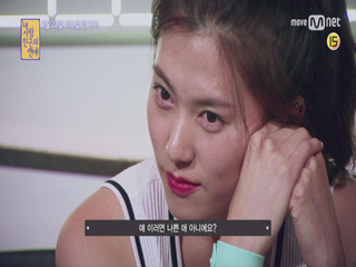 [내 사람친구의 연애 3화 #예고]8/22 (화) 밤 11시 Mnet