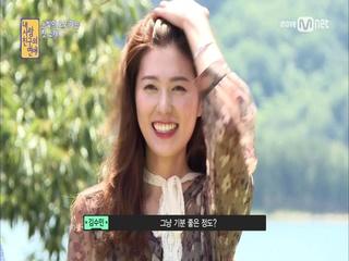 2기 첫인상 투표 1위! 김수민을 소개합니다