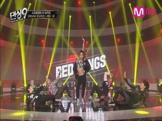 [유닛미션] GD와 태양도 반할 하휘동(레드윙즈)팀의 GOOD BOY! (Good boy - GDXTaeyang)