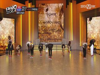 [결승전] 땡큐 댄싱9 레드윙즈! - 레드단체무대