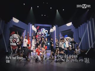 댄싱9 시즌3 정예멤버들의 춤을, 꿈을 계속 응원해주세요!