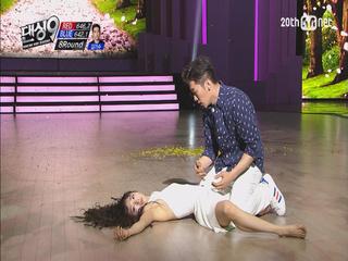 김기수가 풍선 인형과 사랑에 빠졌다?! 블루아이 김기수