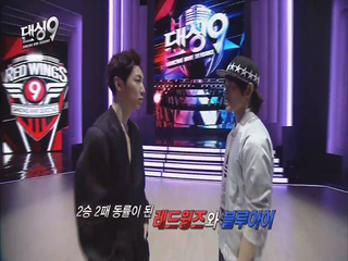 댄싱9 시즌3 8화