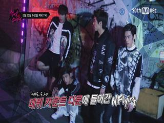 데뷔 카운트다운에 들어간 엔플라잉!