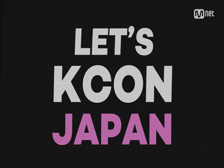 [KCON 2018 JAPAN] 1st LINE-UP