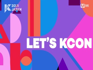 [KCON 2018 JAPAN] COMPLETE LINEUP