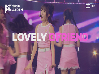 [KCON 2018 JAPAN] GFRIEND like lovely spring♥
