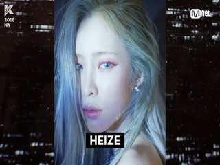 [KCON 2018 NY] 2nd ARTIST ANNOUNCEMENT_Heize