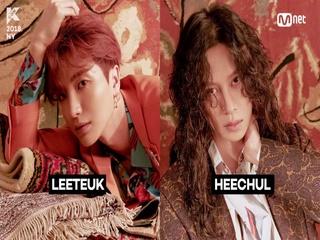 [KCON 2018 NY]4th ARTIST ANNOUNCEMENT_Super Junior