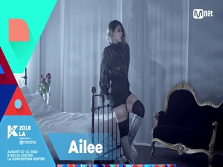 [KCON 2018 LA] 5TH ARTIST ANNOUNCEMENT - #Ailee