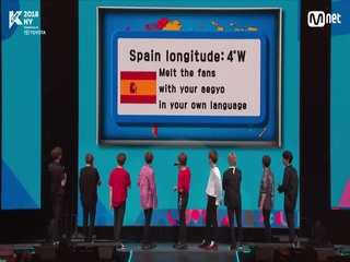 [KCON 2018 NY 미방영분] NCT 127의 사랑스런 애교 발사! (심쿵사 주의♥)