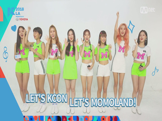 [KCON 2018 LA] LINE-UP RELAY - #MOMOLAND