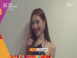 [KCON 2018 THAILAND] LINE-UP RELAY - #SUNMI