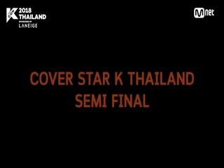 [KCON 2018 THAILAND] COVER STAR K