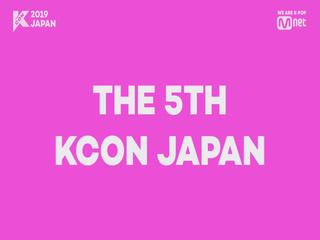 [#KCON2019JAPAN] LET'S #KCON!