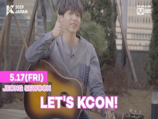 [#KCON2019JAPAN] こんにちは! #JEONGSEWOON