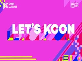 [#KCON2019JAPAN] Final Line-up Announcement