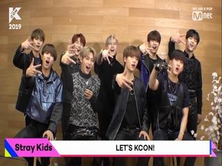 [#KCON2019] #StrayKids がさらにパワ-アップした #KCON 2019 を紹介します!