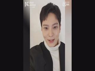 [#KCON2019JAPAN] Konnichiwa! #JOOWON