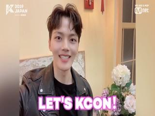 [#KCON2019JAPAN] こんにちは! #ヨ·ジング