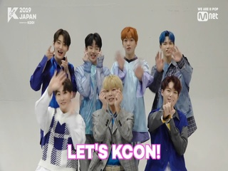 [#KCON2019JAPAN]こんにちは! #VERIVERY