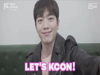 [#KCON2019JAPAN] Konnichiwa! #SEOKANGJUN