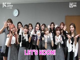 [#KCON2019JAPAN] Konnichiwa! #IZONE