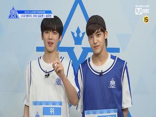 [단독/X101스페셜] 사과 떨어지_지마ㅣ김요한(위) - 송유빈(뮤직웍스)