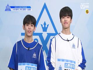 [단독/X101스페셜] 사과 떨어지_지마ㅣ김현빈(쏘스뮤직) - 김성현(스톤뮤직)