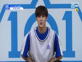 [단독/X101스페셜] 국프님에게 가는 길 막_지마!ㅣ송유빈(뮤직웍스)