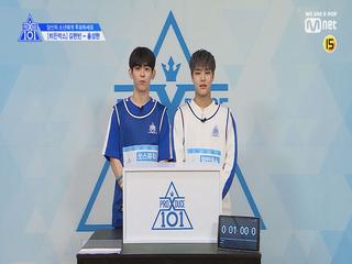 [단독/X101스페셜] 히든박스 미션ㅣ김현빈(쏘스뮤직) VS 홍성현(얼반웍스)