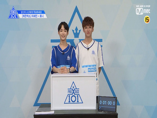 [단독/X101스페셜] 히든박스 미션ㅣ이세진(iMe KOREA) VS 토니(HONGYI)